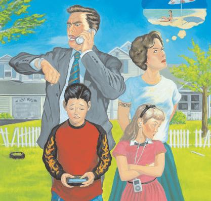 дисфункциональная семья