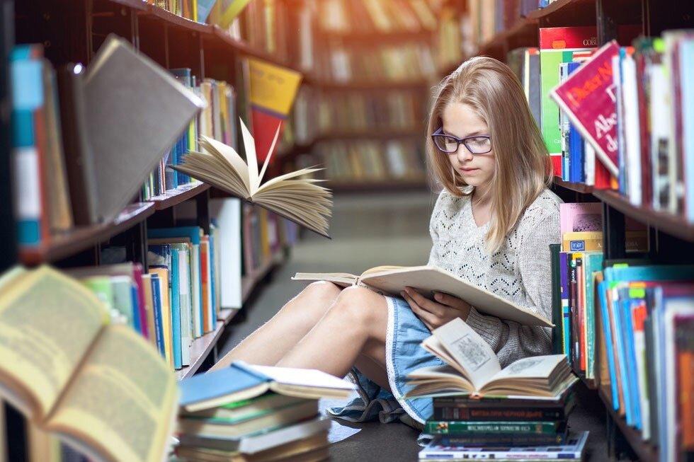 не забывайте о книгах