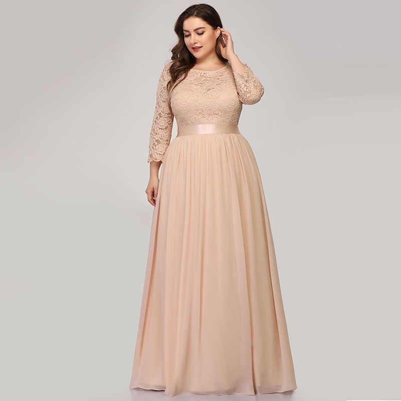 вечернее платье длинное с поясом